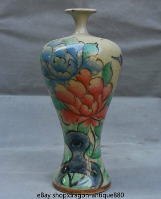 """14"""" Old Chinese Wucai Porcelain Palace Dynasty Palace Flower Butterfly Bottle"""