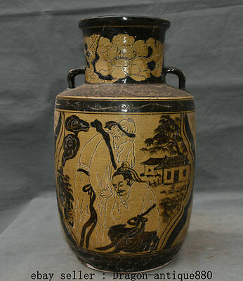"15"" Old Chinese Cizhou Kiln Porcelain Dynasty People Man Double Ears Bottle Vase"