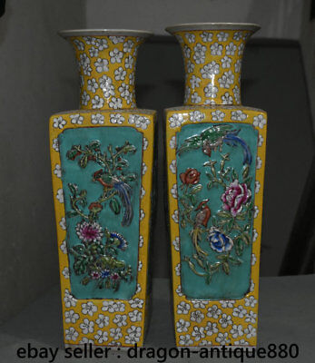 "19"" Marked Chinese Palace Old Wucai Porcelain Flower Bird Pot Bottle Vase Pair"