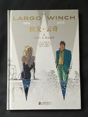 Largo Winch 2 Opa Edition Chinois Chinese Bd Comic Book Van Hamme