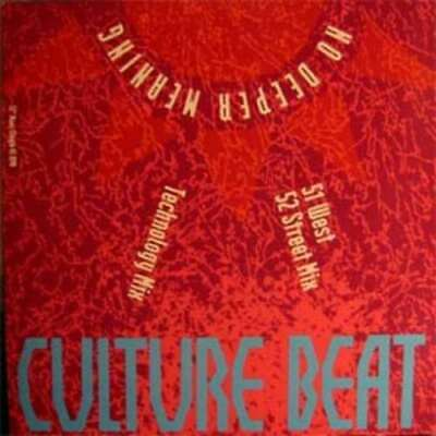"Culture Beat Feat. Lana E. And Jay Supreme - No  12"" Vinyl Schallplatte - 152599"