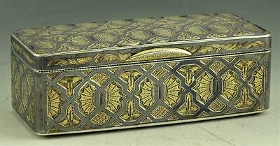 Exceptional Antique Imperial Russian 84 Gilt Silver Niello Snuff Box Dated 1851!