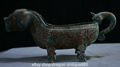 "14.4"" Old China Bronze Ware Dynasty Beast Cattle Handle Drinking Vessel Wine Pot"