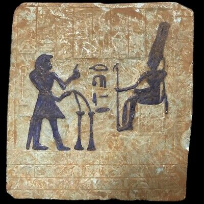 Beautiful Large Ancient Egyptian Plaque 300 Bc 19Cm