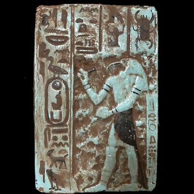 Beautiful Large Ancient Egyptian Plaque 300 Bc 22.2Cm