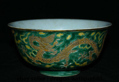 """7"""" Ming Marked Old Chinese Wucai Porcelain Gilt Dynasty Palace Dragon Bowl"""