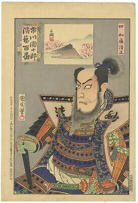 Original Japanese Woodblock Print, Kunichika, Actor, Samurai, Portrait,  Ukiyo-e