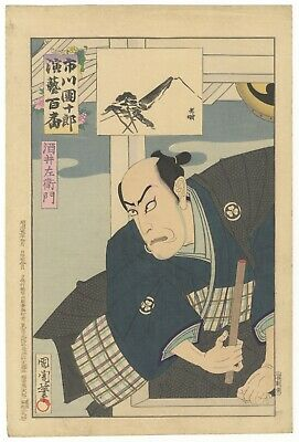 Original Japanese Woodblock Print, Kunichika, Actor, Danjuro, Portrait,  Ukiyo-e
