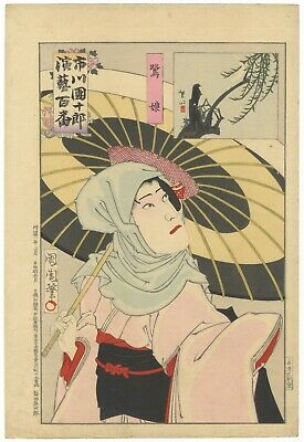Original Japanese Woodblock Print, Kunichika, Actor, Heron Maiden,  Ukiyo-e