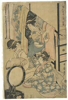 Original Japanese Woodblock Print, Utamaro Kitagawa, Beauty, Wedding, Ukiyo-e