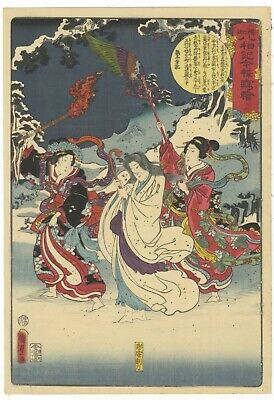 Original Japanese Woodblock Print, Kunisada II, Modern Illustrations 16, Ukiyo-e