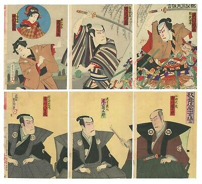 Original Japanese Woodblock Print, Ukiyo-e, Set of 2 Triptychs, Actors, Scene