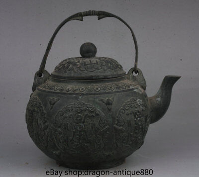 "7.6"" Xuande Marked Old Chinese Bronze Dynasty Bat Portable Teapot Teakettle"