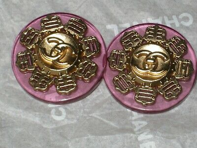 Chanel 2  Matte Gold Metal  Pink Lucite  Buttons 18 Mm/ 3/4'' New  Cc Logo Lot 2
