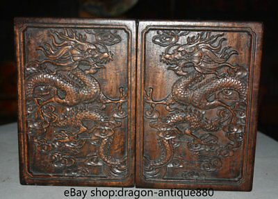 """11.2"""" Rare Old Chinese Huanghuali Wood Carving Double Dragon Jewel Case or Box"""