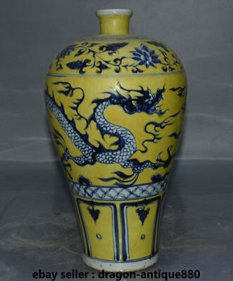 "14"" Marked Old Chinese Yellow Blue White Porcelain Palace Dragon Flower Bottle"