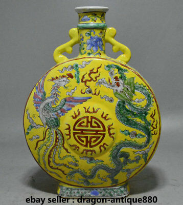 "15.6"" Kangxi Marked Old Chinese Wucai Porcelain Dynasty Dragon Phoenix Bottle"