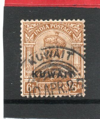 Kuwait GV 1923 6a brown-ochre sg 9 Used