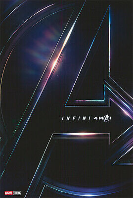 Avengers Infinity War - original DS movie poster 27x40 D/S Advance Endgame  FR