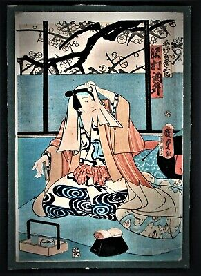 Antique 19th Century Meiji Period Signed Japanese Woodblock Print