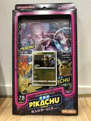 Pokemon Card Game Sun & Moon Movie Special Pack Detective Pikachu Japan