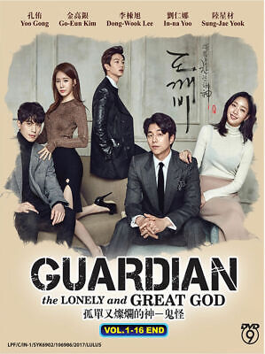DVD Korean Drama Guardian The Lonely And Great God (1-16 End) Tracking  (LAST 6)