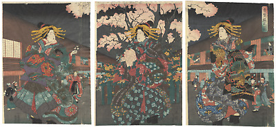 Cherry Blossom in Yoshiwara, Beauty, Original Japanese Woodblock Print, Ukiyo-e