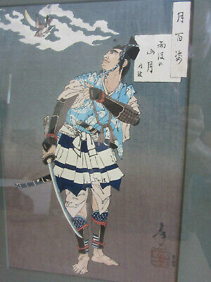 Antique/Vintage Japanese SIGNED colored woodblock Samurai looking at bird Framed