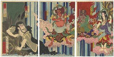 Monk at Nachi Waterfall, Kunisada, Original Japanese Woodblock Print, Ukiyo-e