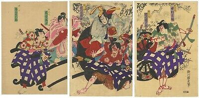 Kabuki Actors, Make-up, Theatre, Original Japanese Woodblock Print, Ukiyo-e