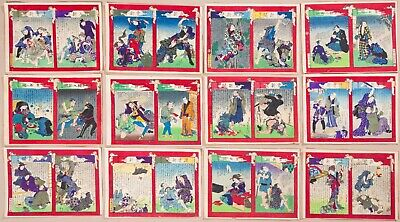 Original Japanese Woodblock Print, Ukiyo-e, Set of 12, Illustrated News, Meiji