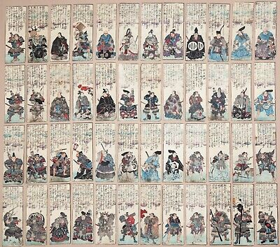 Original Japanese Woodblock Print, Ukiyo-e, 100 Famous People in Japan, Poets