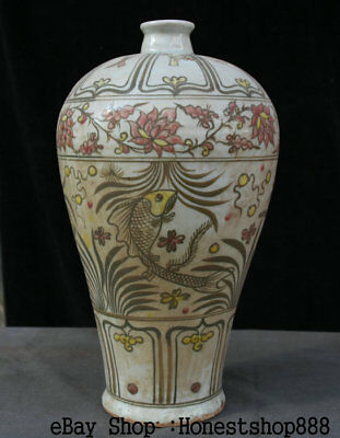 "14"" Old Chinese Palace Color Porcelain Fish Animal Flower Bottle Pot Vase"