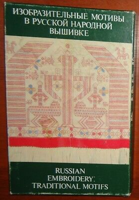 Russian Embroidery: Traditional Motifs Illustrated Book-Album 1990