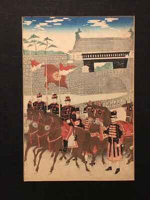 Antique Japanese Woodblock Print Meiji Imperial Guard Military Parade Scene