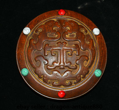 """5.8"""" Old Chinese Huanghuali Wood Dynasty Dragon Beast Jewel Case Jewelry Box"""