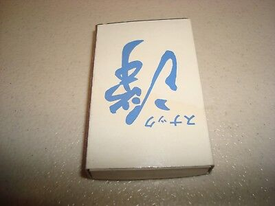 Rare Vintage Match Box Foreign Matches Blue White Japan or China? Original!