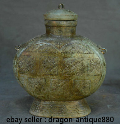 "8.4"" Old Chinese Bronze Ware Dynasty Palace Bottle Vase Pot Drinking Vessel"