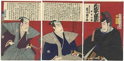 Original Japanese Woodblock Print, Kunichika, Actors, Theatre, Kabuki, Ukiyo-e