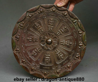 """8.8"""" Collect Old Chinese Dynasty Palace Buddha Flower Bronze Mirror"""