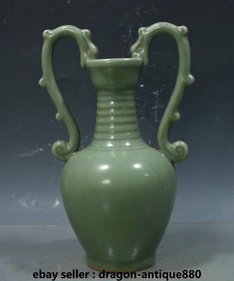 """10"""" Old Chinese Longquan Yao Porcelain Song Dynasty Double Ears Bottle Vase"""