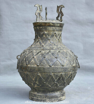 "12"" Old Chinese Bronze Ware Dynasty Palace Beast Head Pot Jar Crock Wine Vessel"