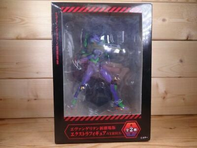 Evangelion Figure VERSUS EVA 01 / Unit 1 Extra Figure New Movie Ver. 15A