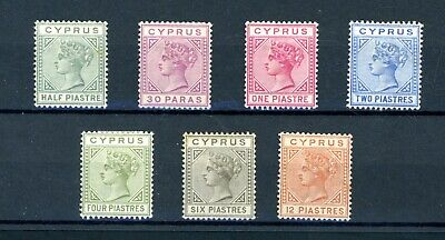 Cyprus QV  Set of (7)  Mixed  Dies   Average MINT   (B078)
