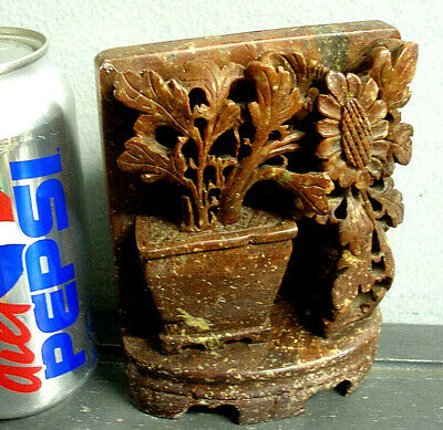 Vintage Asian Soapstone Ornate Hand Carved Sculpture Bookend Planter Flowers