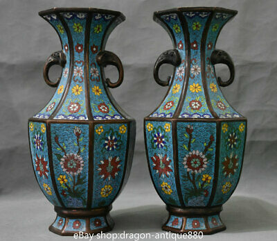 "15"" Chinese Bronze Cloisonne Carved Flower elephant Head Handle Vase Pot Pair"