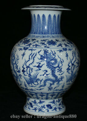 "13"" Chinese Chenghua Marked Palace Blue White Porcelain Dragon Phoenix Vase Pot"