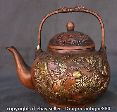 """8"""" Marked Old Chinese Red Bronze Gilt Dynasty Dragon Phoenix Wine Tea Pot Flagon"""