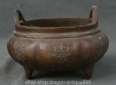 19CM MK Antique Chinese Bronze 8 Auspicious Symbol 3 Foot Incense Burner Censer