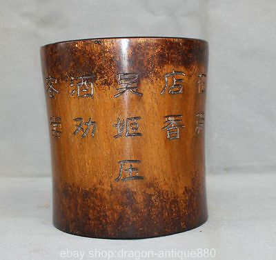 "6 ""Ancient China Lacquered-wood Dynasty Palace words Brush Pot Pencil Vase"